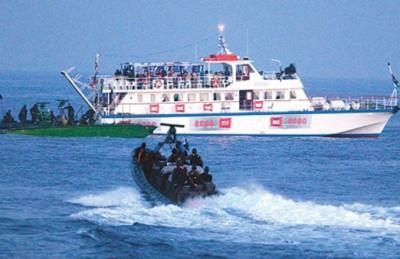 ليبيا: الجيش يكشف حقيقة قصف السفينة التركية