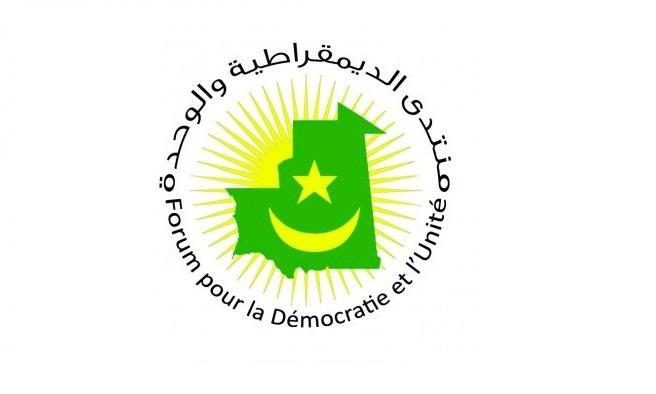 منتدى المعارضة الموريتانية يجدد قيادته السياسية