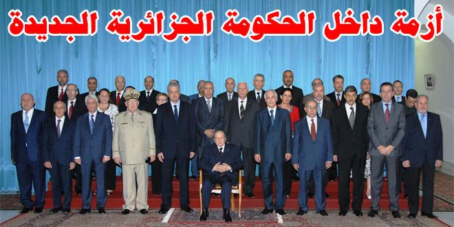Gouvernement_algerie_machahid24