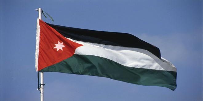 Jordan-Flag-machahid24