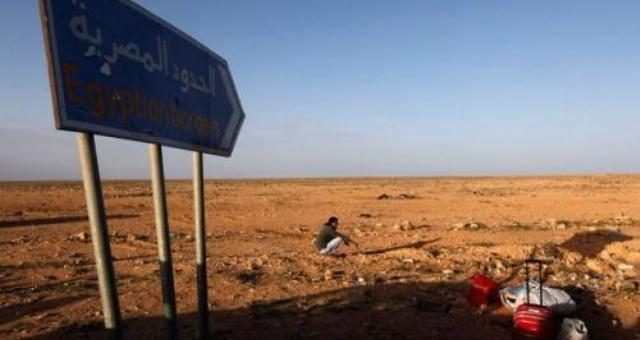 إحباط محاولة 83 مصريا التسلل إلى داخل ليبيا