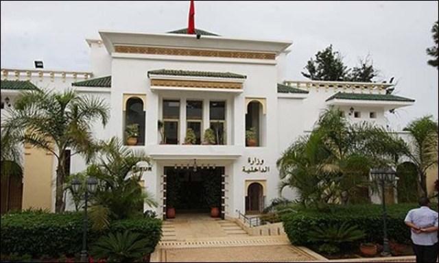 شكاية لوزارة الداخلية المغربية بشأن تهمة التجسس على البريد الاليكتروني