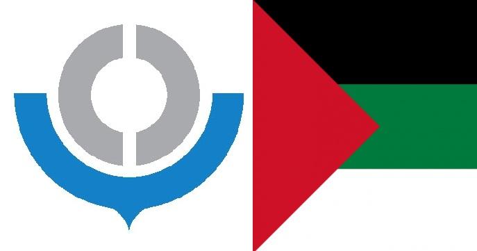 فلسطين عضوا في المنظمة العالمية للجمارك