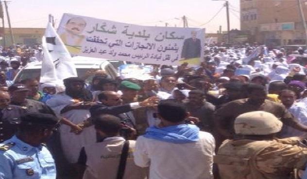 ولد عبد العزيز غاضب من إحتجاجات حركة إيرا