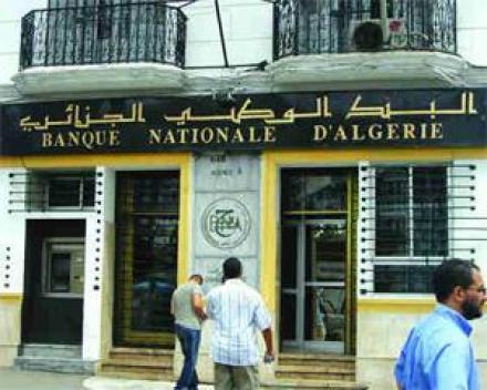 مستثمرون يعتبرون النظام البنكي الجزائري وراء تخلف الاقتصاد المحلي