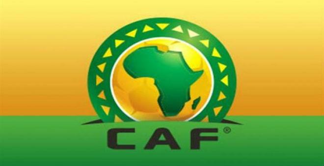 الكاف تكشف عن موعد اجراء قرعة نهائيات أمم أفريقيا 2017