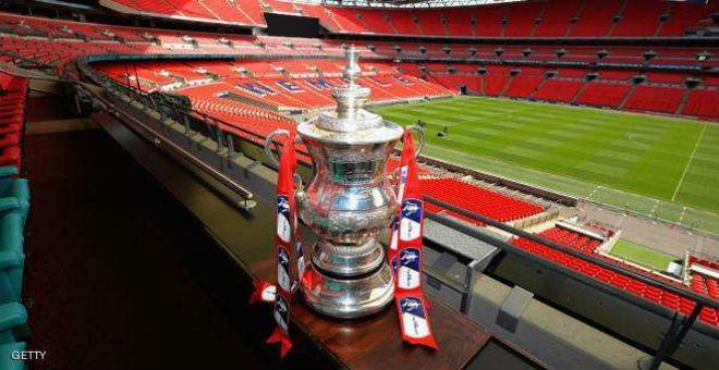 كأس إنجلترا تحمل إسم كأس طيران الامارات
