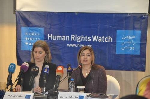 تونس..هيومن رايتس ووتش تُطالب بفتح تحقيق محايد في وفاة موقوف