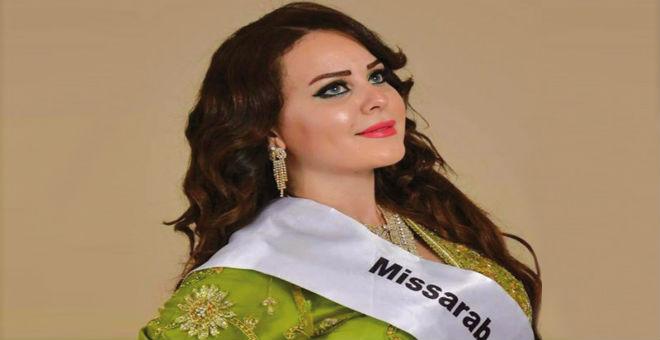 المغربية سلمى زكموط تتنازل عن لقب ملكة جمال العرب