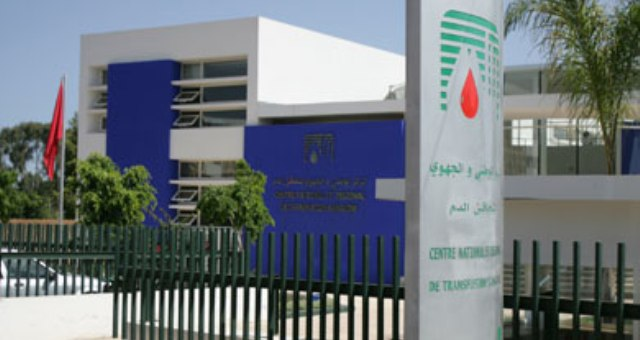 طنجة: حمل الشارة الحمراء في مركز تحاقن الدم
