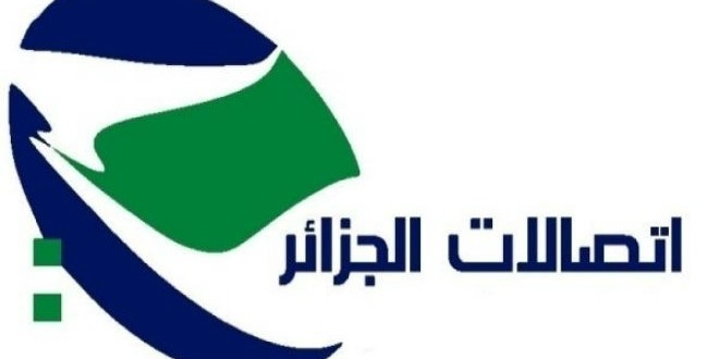 large-اتصالات-الجزائر-لهذا-السبب-انقطعت-الانترنت-عن-الجزائر-العاصمة-3adc0