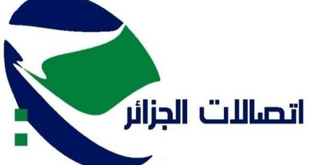 اتصالات الجزائر تتعرض لتخريب شبكتهاشرق العاصمة