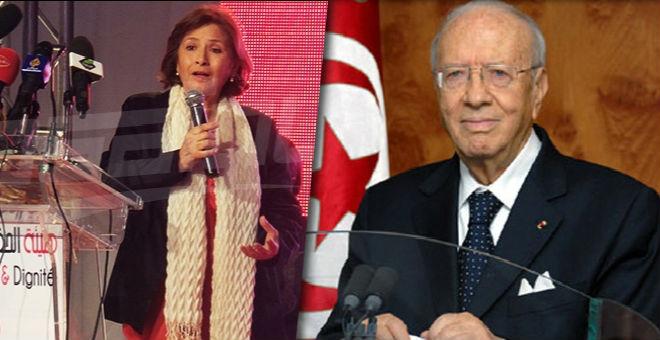 تونس..هيئة الحقيقة والكرامة تستمع لأصحاب الشكايات