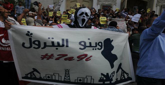 مسيرات مطالبة بكشف ملف ثروة البترول في تونس