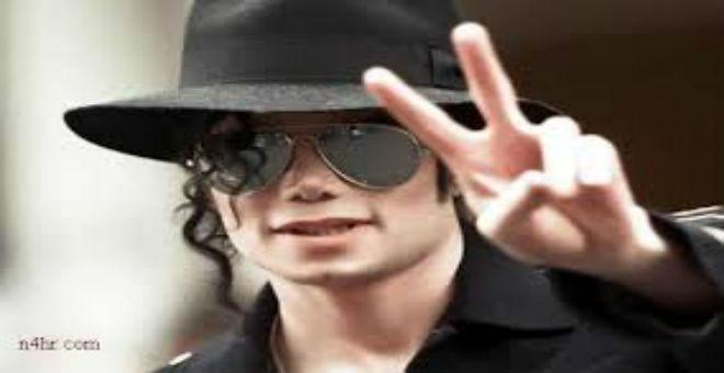 100 مليون دولار ثمن منزل مايكل جاكسون