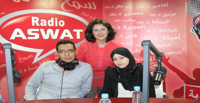 زوجان شابان من مدينة طنجة يفوزان بمسابقة