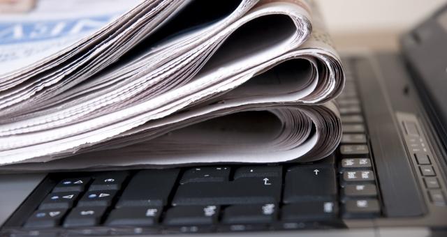 تأسيس المركز المغربي للإعلام في الرباط