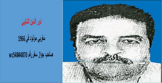 تونس: القبض على المغربي المتهم في عملية باردو