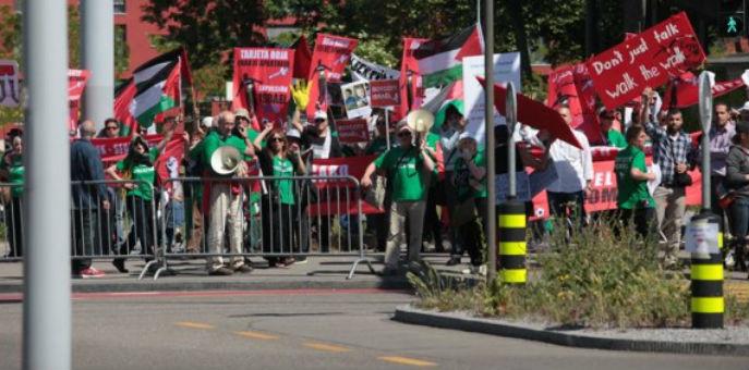 مظاهرة ضد الفيفا للمطالبة بإقصاء الكيان الصهيوني