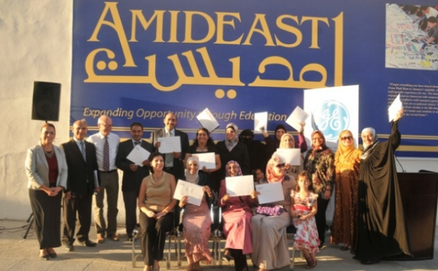 منظمة أمريكية: الانجليزية هي مفتاح تطور المغرب