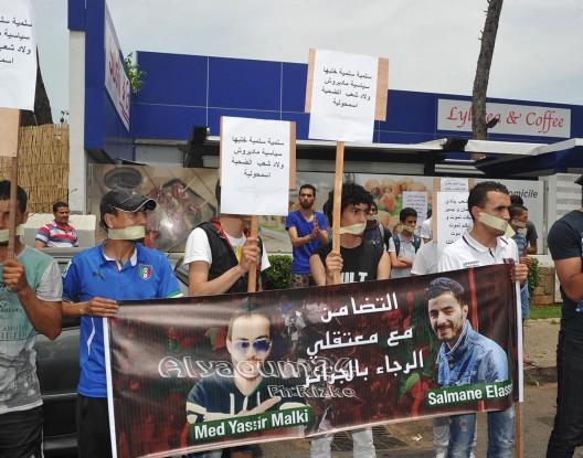 أنصار الرجاء يحتجون أمام قنصلية الجزائر بالبيضاء