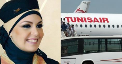 جدل في تونس بعد منع مضيفة طيران محجبة من العمل