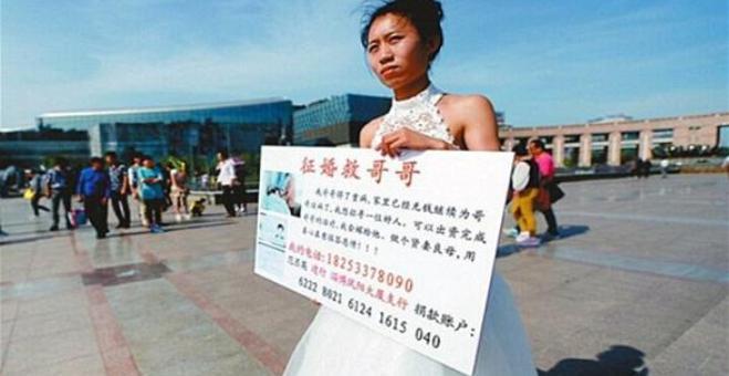 صينية تبحث عن عريس يدفع تكاليف علاج شقيقها