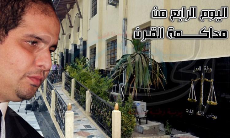 الجزائر.. دفاع متهمين في قضية خليفة بنك يستجوبون عبد المؤمن خليفة