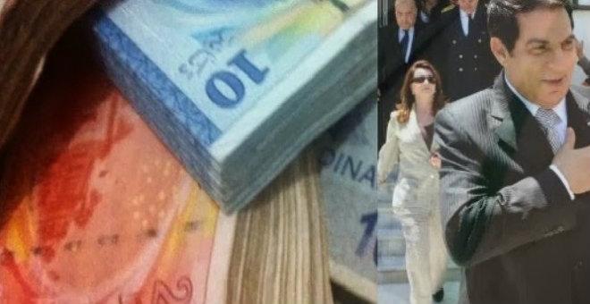 20 مليار دولار قيمة أموال تونس المهربة