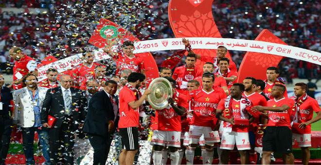 الوداد يلاقي العين الإماراتي في كأس السوبر