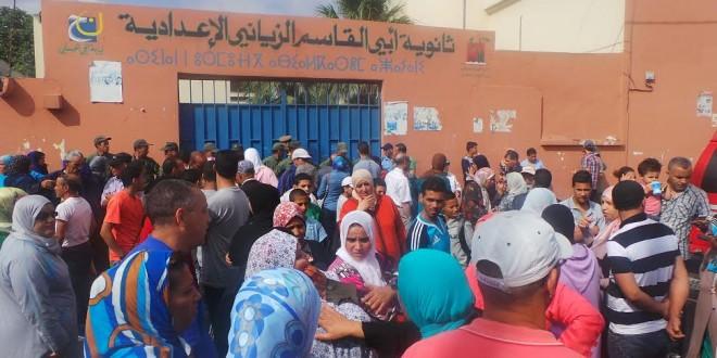 احتجاجات على تسريب امتحانات الباكلوريا في ليساسفة
