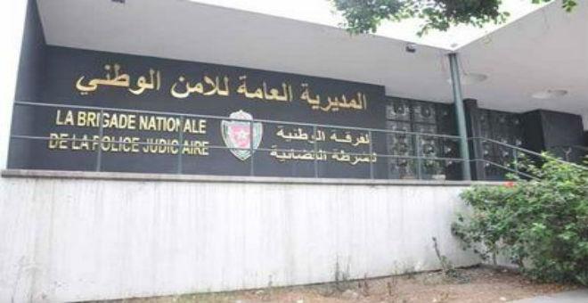 نداء التبليغ غير صادر عن مديرية الأمن الوطني في المغرب