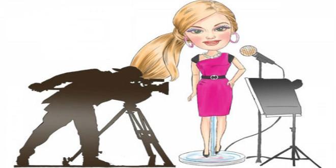 المرأة في الإعلام