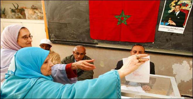 مقتضيات لتشجيع التمثيلية النسائية في الانتخابات المقبلة في المغرب