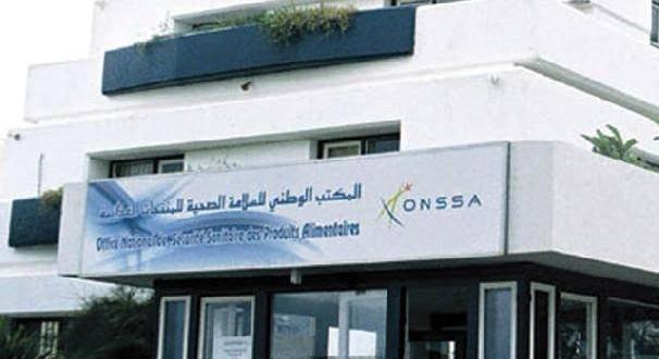 المكتب الوطني للسلامة الصحية