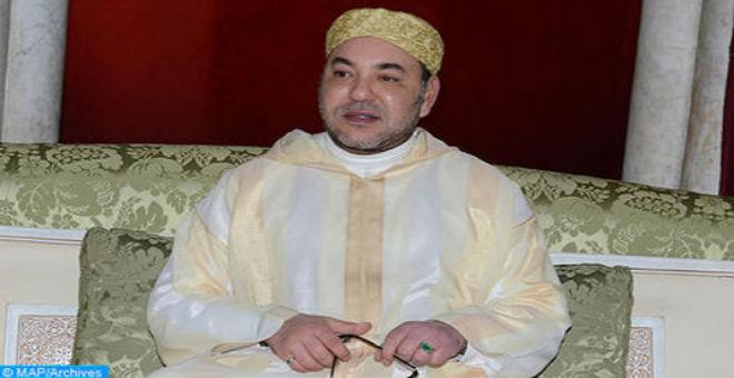 محمد السادس يعزي الملك سلمان في وفاة الأمير سعود الفيصل