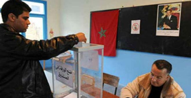 ارتفاع في عدد أعضاء مجالس الجماعات والعمالات والأقاليم بالمغرب