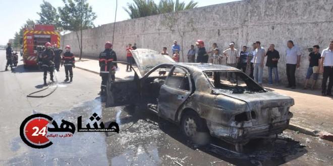 اندلاع النيران داخل سيارة