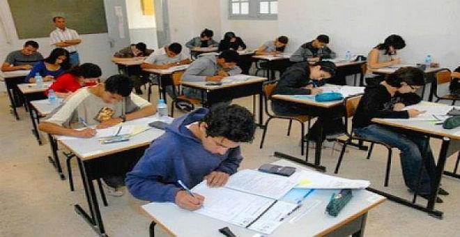 ضبط 3066 حالة غش في امتحانات البكالوريا في المغرب