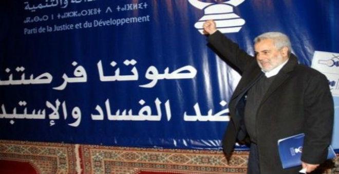 بنكيران يصدر جريدة ورقية لمدة شهرين فقط..
