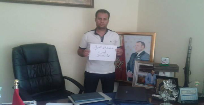 تشيكيطو: لهذه الأسباب تتضامن الشبيبة الاستقلالية مع مصطفى العمراني