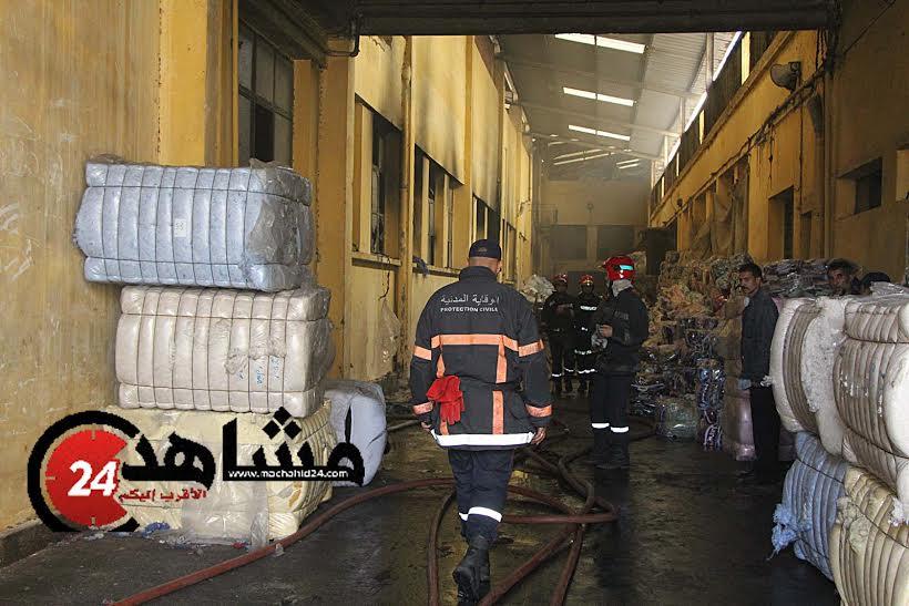 حريق في مصنع للأغطية في الدار البيضاء