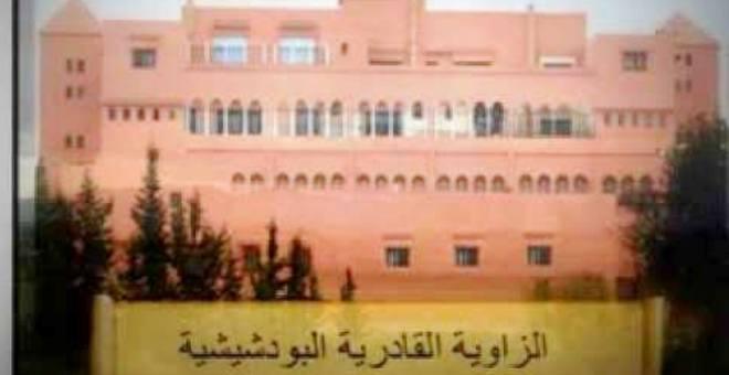 الزوايا في المغرب دورها .. ووظائفها