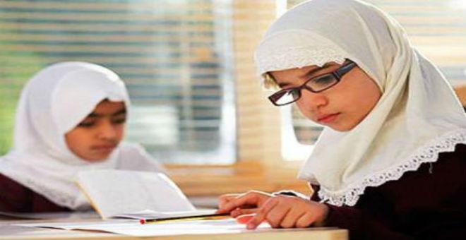 مدارس في لندن تمنع الطلاب من صيام رمضان