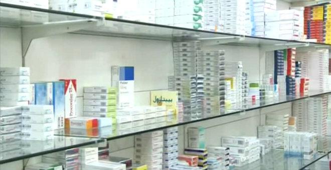 أدوية المغرب ممنوعة من الدخول إلى موريطانيا
