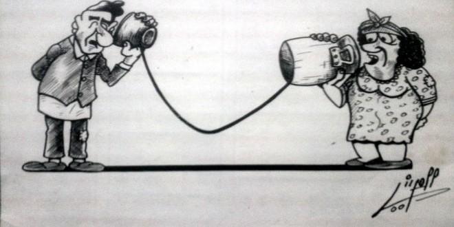 كاريكاتير  المريني