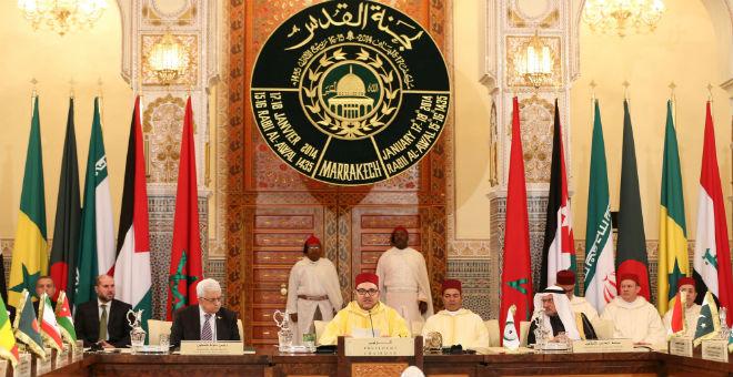 المغرب يطالب بوقف الإجراءات الإسرائيلية الرامية لتغيير وضع القدس