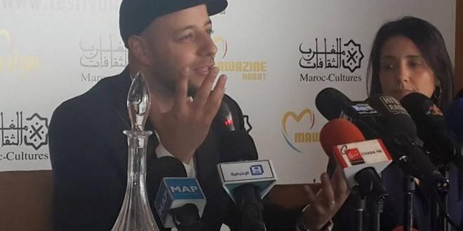 ماهر زين في ندوة صحفية لمهرجان موازين الرباط مشاهد24