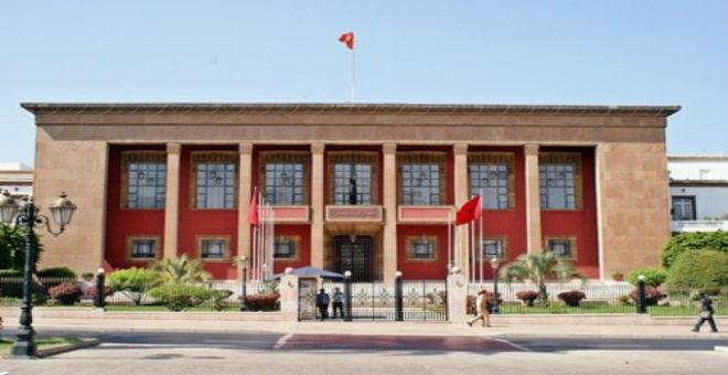 مجلس النواب ..نحو إنشاء مؤسسة الأعمال الاجتماعية للصحافيين المغاربة