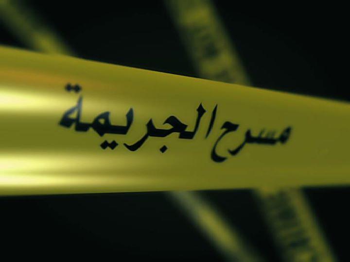 فاس.. فتح بحث قضائي لكشف ملابسات إقدام شخص على قتل زوجته